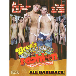 Erec`s Little Shop Of Fashion DVD