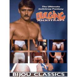 Bulging Jockstraps DVD (Bijou) (19711D)