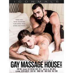 Gay Massage House #5 DVD (Icon Male) (19780D)