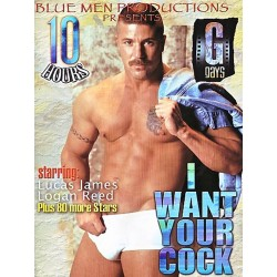 I Want your Cock 10h DVD