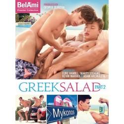 Greek Salad #2 DVD (15320D)