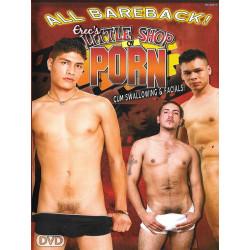 Erec`s Little Shop Of Porn DVD (Skin 2 Skin) (15688D)